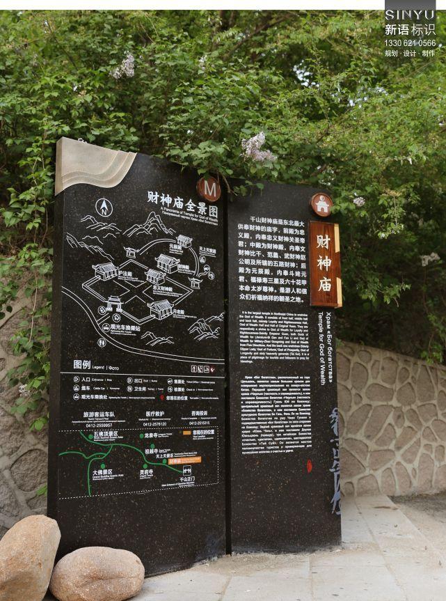 导视标牌制作价格如何,北京