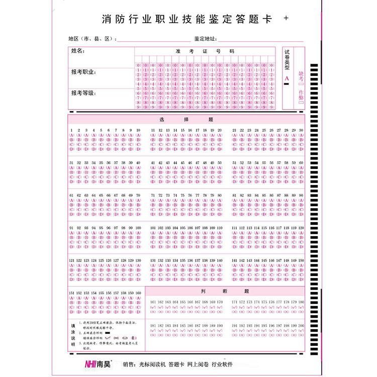 桂东县答题卡,答题卡制作,好的答题卡