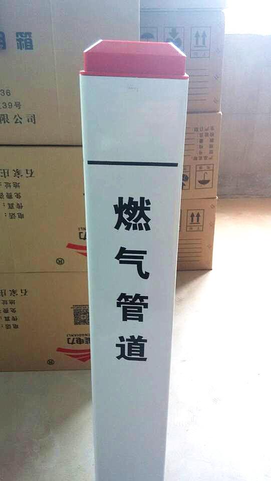 燃气标志桩厂家|专业的燃气标志桩公司推荐