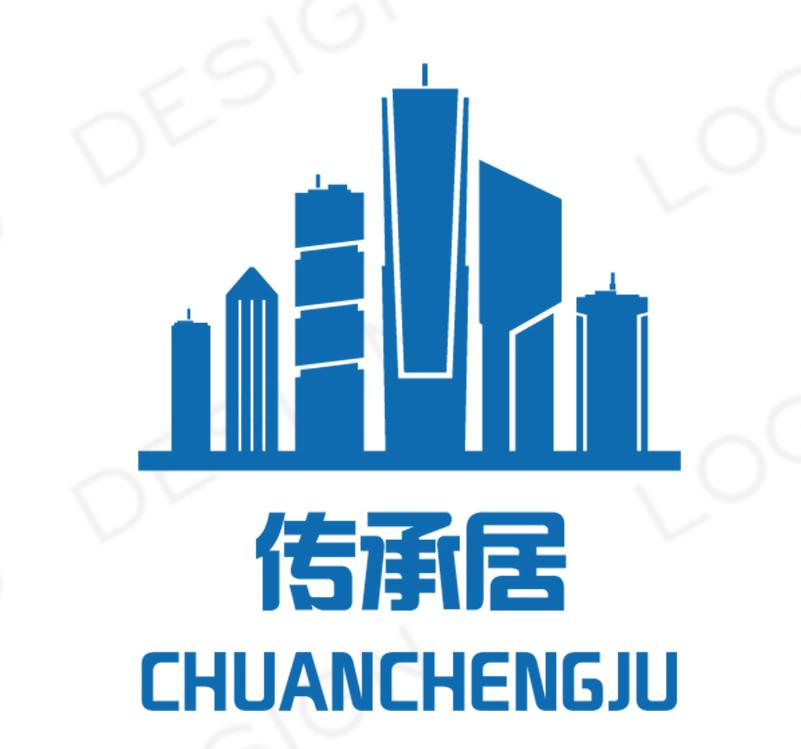 海南传承居房地产营销策划有限公司