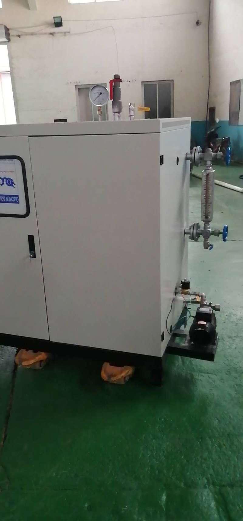 伊犁全自动变频电磁蒸汽发生器价格 乌鲁木齐品牌好的新疆电蒸汽发生器批发