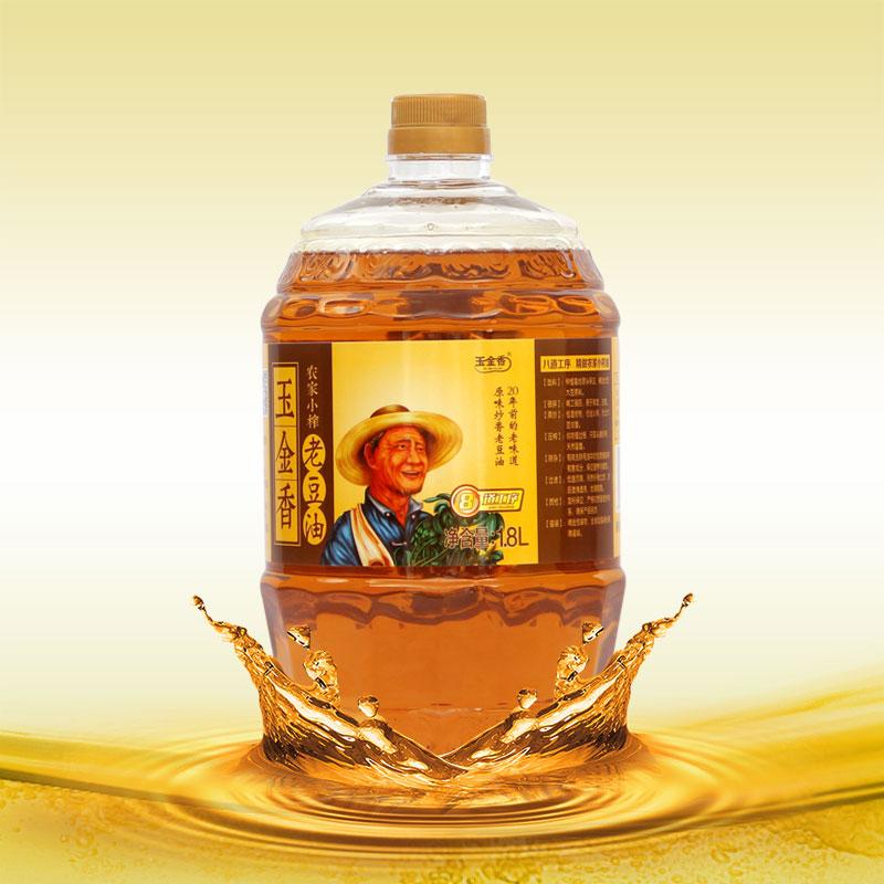 非转一级大豆油代加工_莱芜高品质非转一级大豆油哪里买