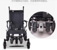 电动爬楼轮椅履带全自动残疾人智能上下楼梯轮椅车老人折叠爬楼机