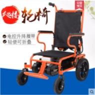 八哥爬楼梯轮椅可叠爬楼机老年人自动下楼神器智能上下楼梯轮椅车