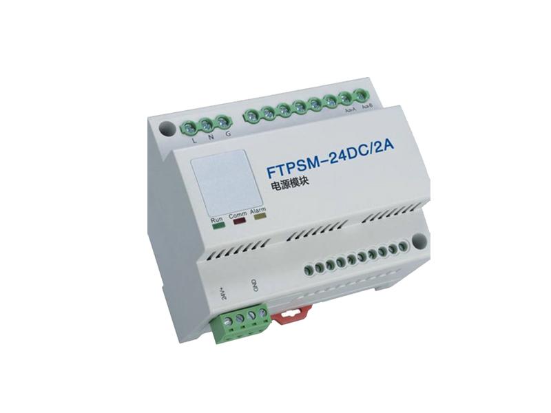 江蘇智能照明控制模塊-大量供應高性價智能照明控制系統