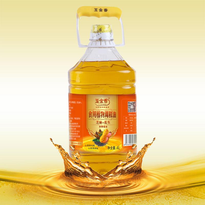 山东芝麻花生调和油-优惠的芝麻花生调和油哪里有卖