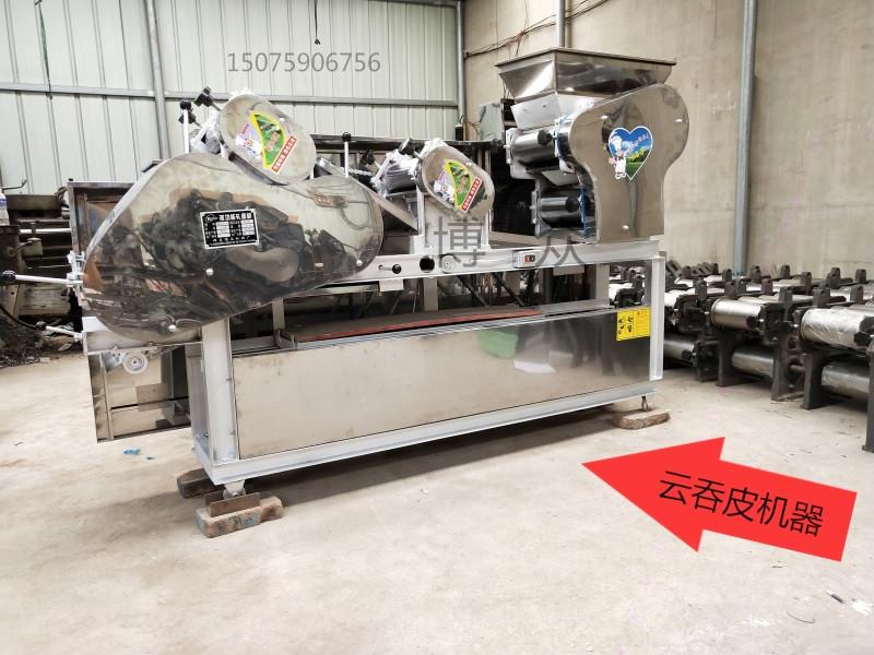 新型:全自动云吞皮机器 重庆广东四川专用超薄全自动云吞皮机器