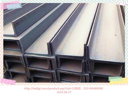 槽钢价格-北京市具有实力的钢材型材槽钢供应商当属北京同兴德利钢铁