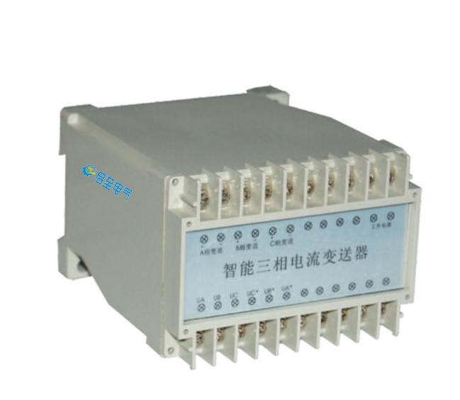 河北三相电流变送器_供应杭州实用的三相电流电压变送器