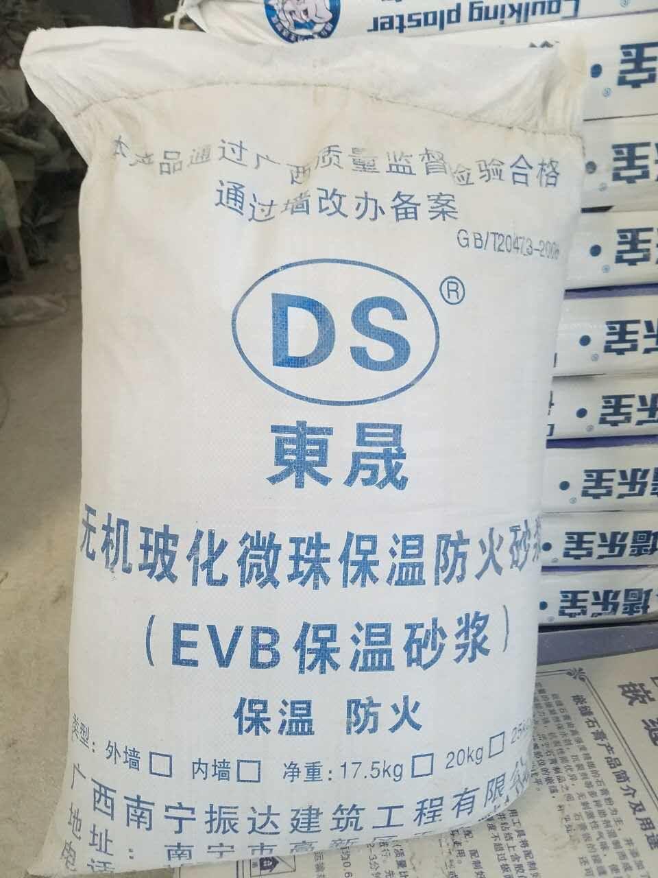 广西保温砂浆供应-实惠的保温砂浆要到哪买