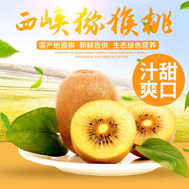 湖南性价比高的南阳西峡猕猴桃出售 健康的猕猴桃