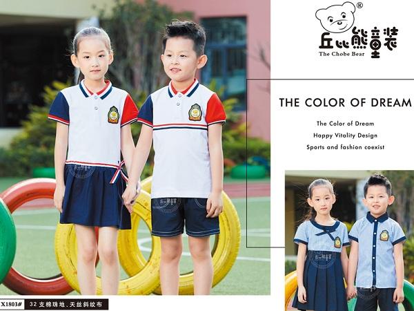 幼兒園園服