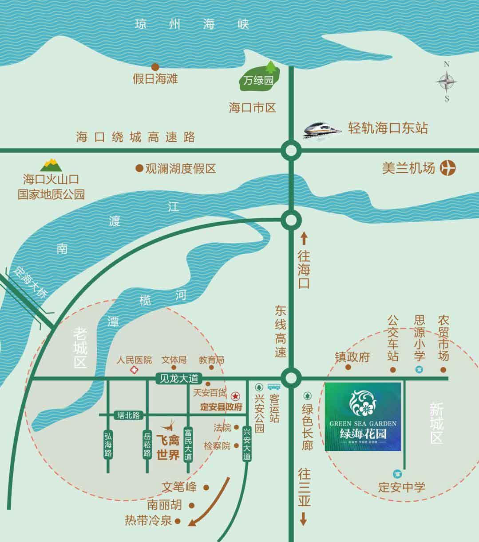 绿海花园海南省海口市_找匹配房源当然选择传承居房地产