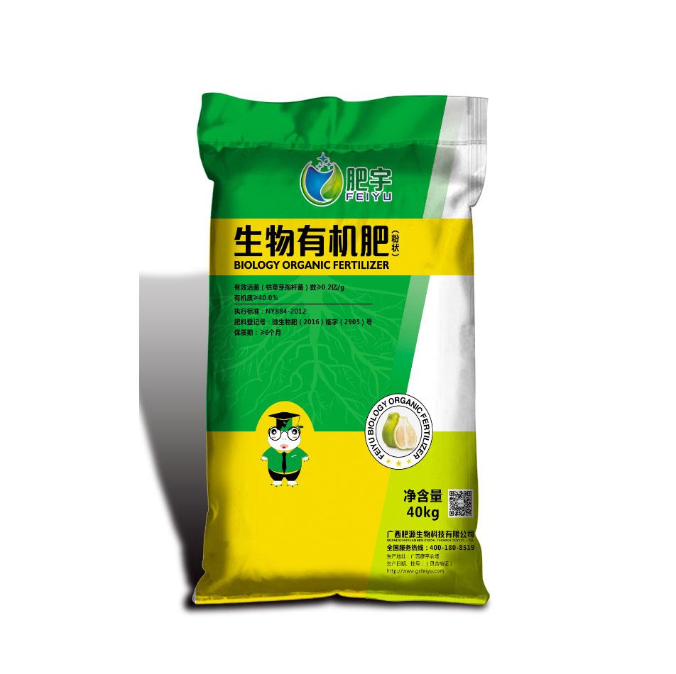 广西柚子肥料-肥源实惠的柚子肥料出售