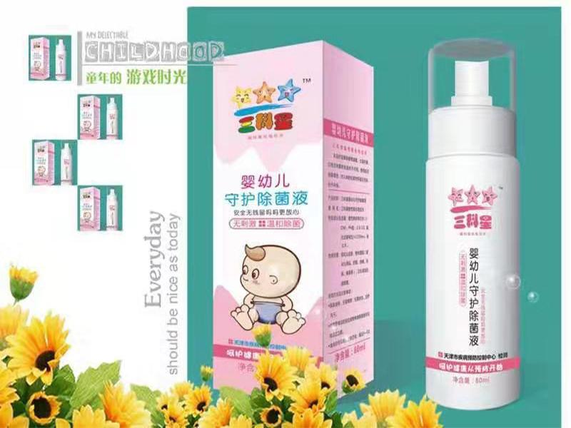 除菌液代理商_给您推荐品牌好的除菌液招商代理