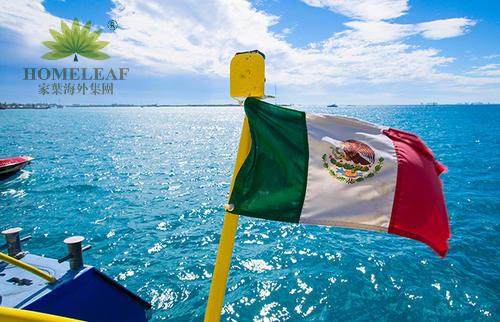 墨西哥留学-有保障的代办墨西哥移民签证家叶海外集团提供