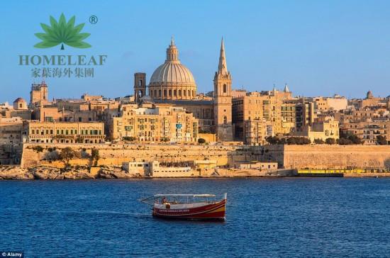 马耳他投资移民国债_资深的代办马耳他移民签证就在家叶海外集团