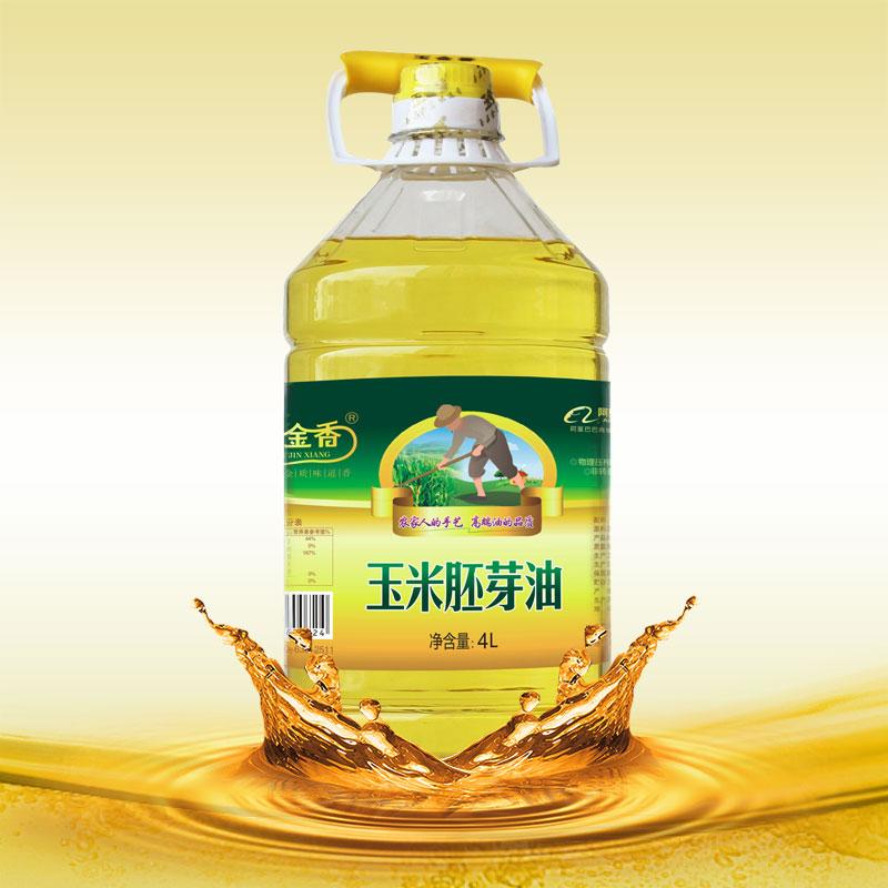 山东玉米油价格-玉米油玉金香食品专业供应