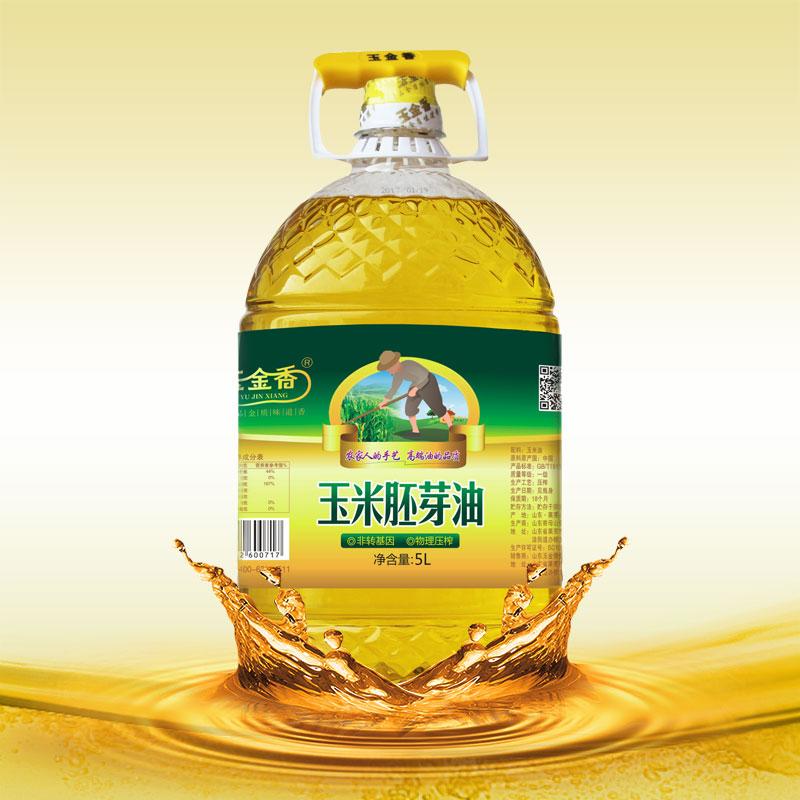 玉米油-莱芜价格合理的玉米油批售