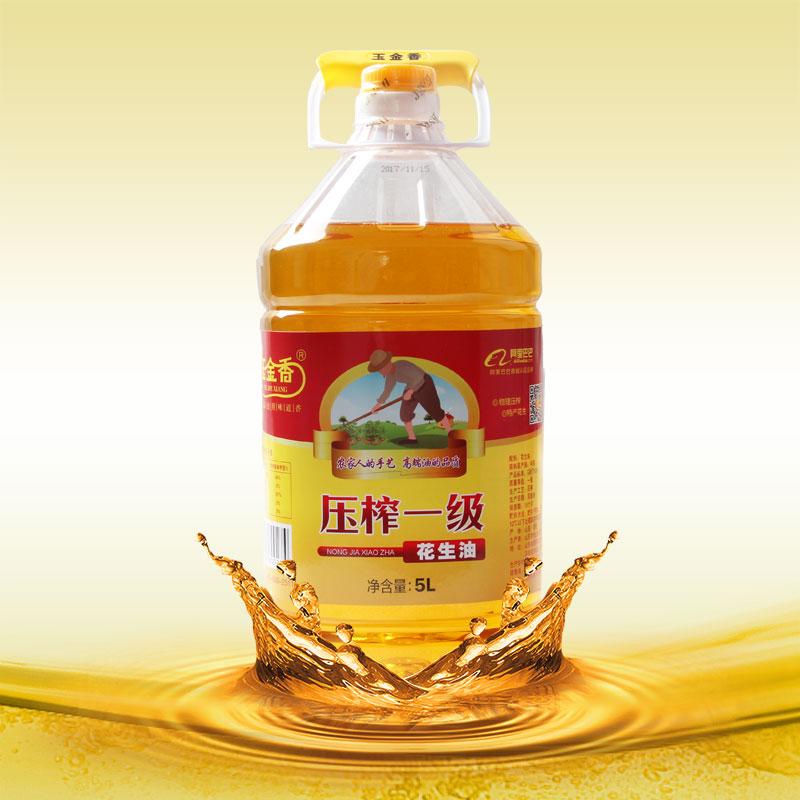 压榨一级花生油代理_高品质压榨一级花生油玉金香食品供应