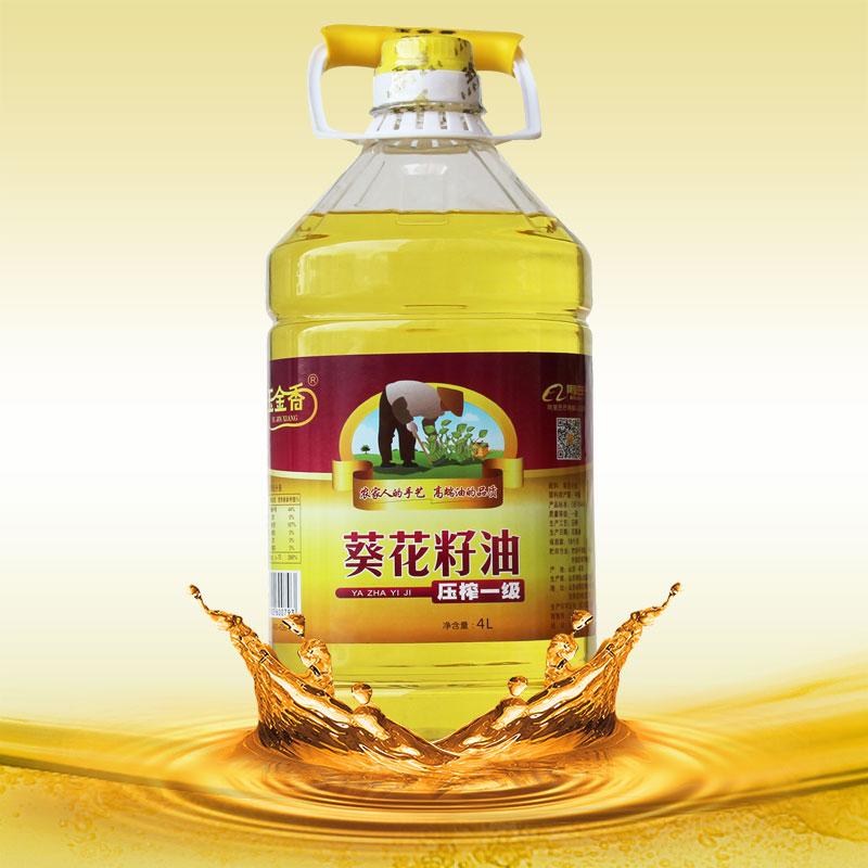 葵花籽油招商_哪儿有批发口碑好的葵花籽油