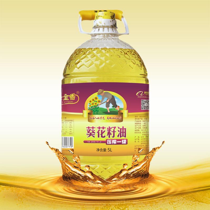 葵花籽油_萊蕪高品質哪里買_葵花籽油