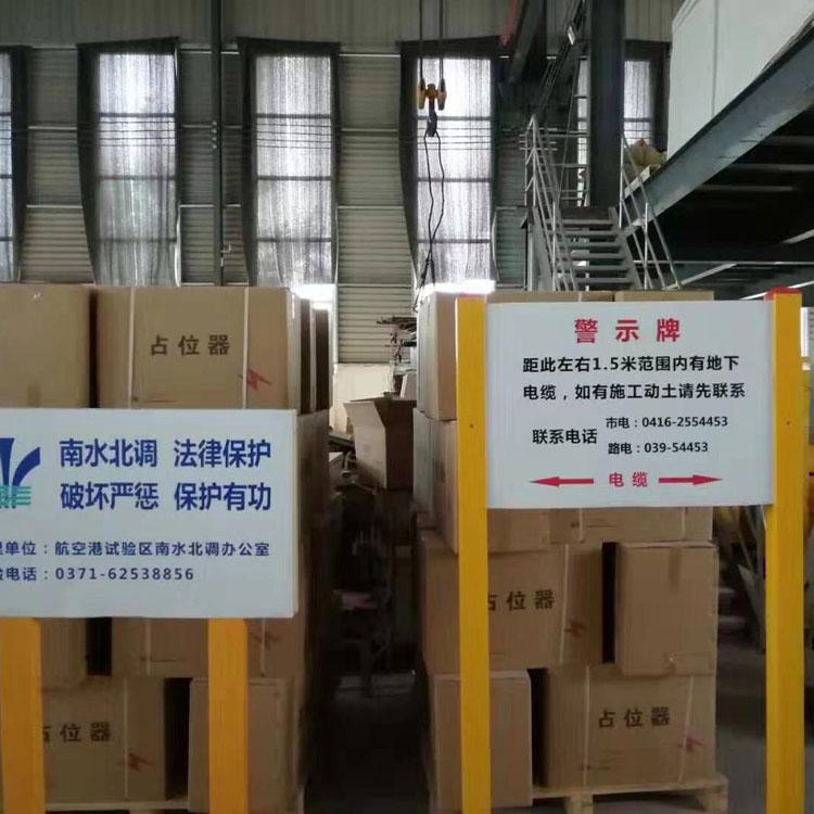 宁夏玻璃钢警示牌-选专业玻璃钢警示牌,就到营顺
