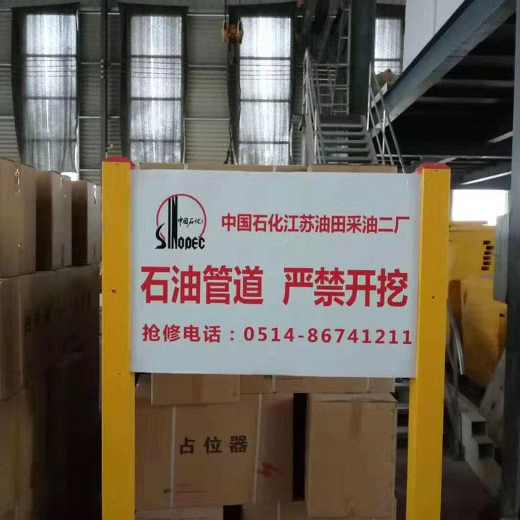 辽宁玻璃钢警示牌_营顺提供质量硬的玻璃钢警示牌