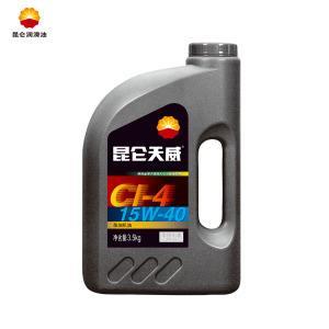 寧夏工業潤滑油-知名廠家為你推薦質量好的潤滑油