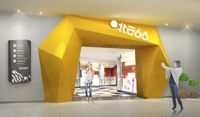 商铺销售信息_东珠地产专业提供北云66商铺销售
