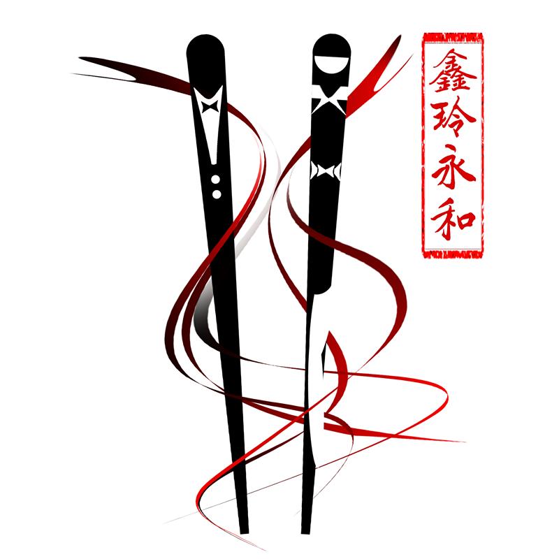 北京鑫玲永和餐饮管理有限公司