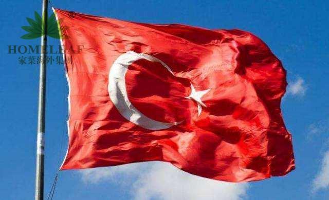 土耳其移民手续_广东有保障的土耳其移民机构