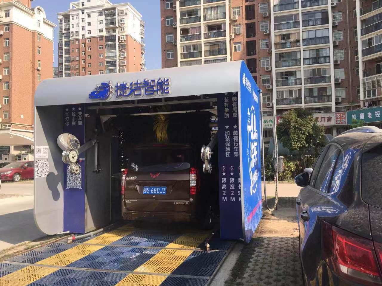 湖北批售智能洗车机_性价比高的捷洁智能无人值守智能洗车设备推荐