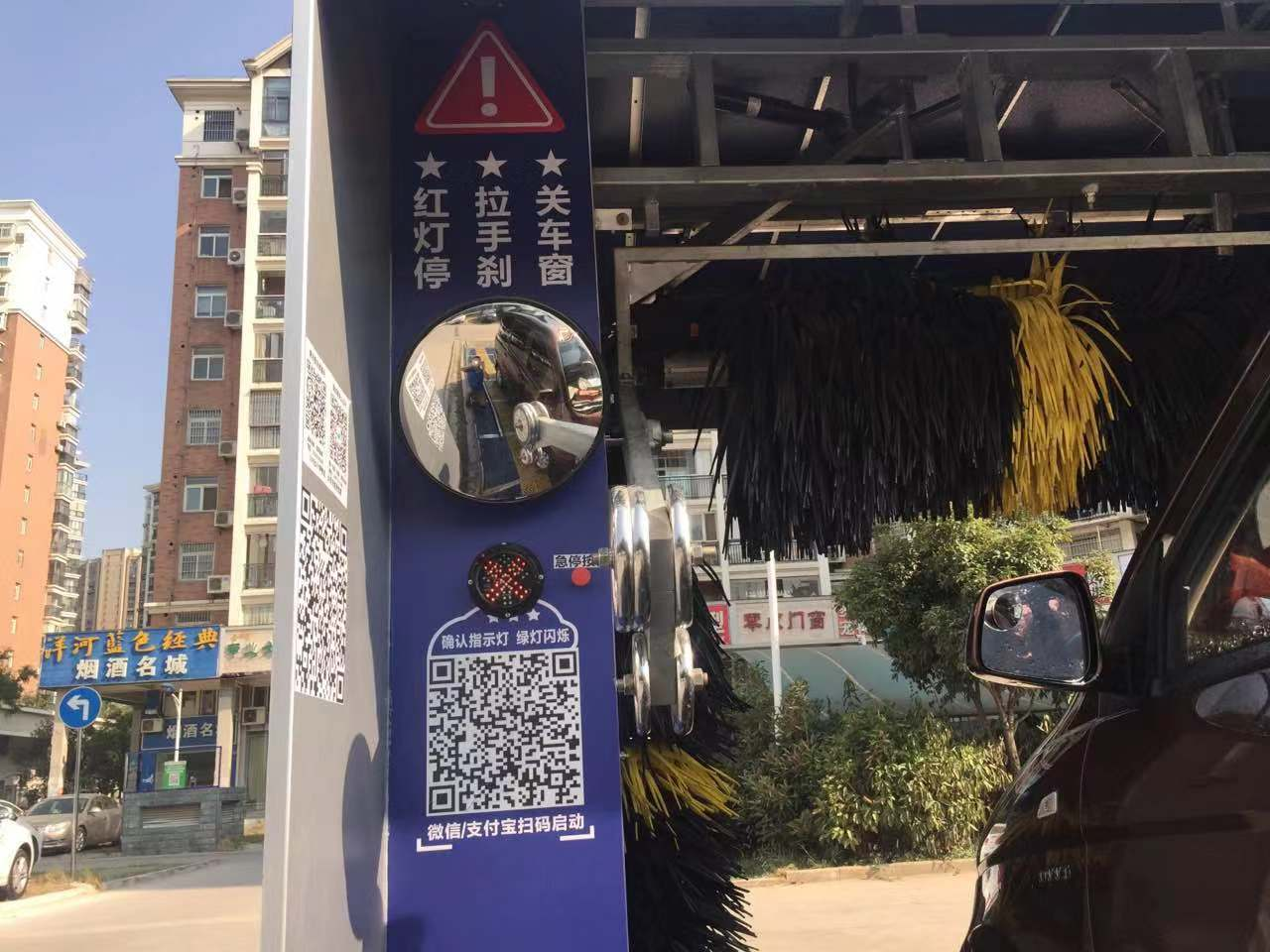 bao价合理的zhi能洗车ji|供应湖北实惠的捷洁zhi能无人值shouzhi能洗车设备