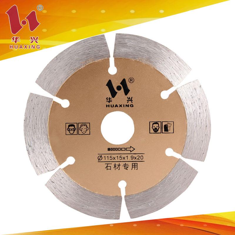 福建花崗巖鋸片價格-華興超硬工具提供優惠的福建鋸片