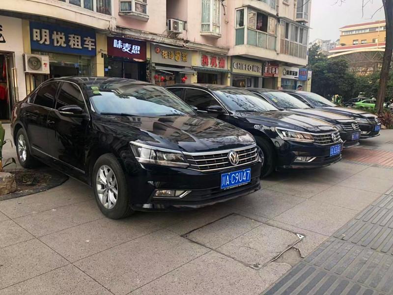普通轿车出租大众、奥迪等5座成都到峨眉乐山租车旅游|中秋国庆