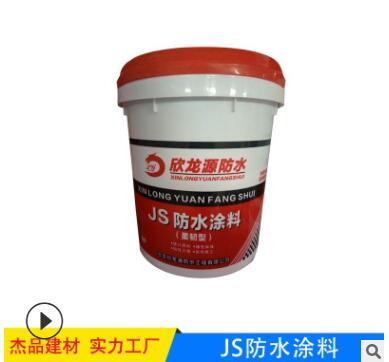 周口js防水涂料_JS防水涂料优选杰品建材