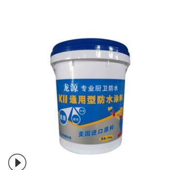 江苏K11防水涂料-K11防水涂料价格怎么样
