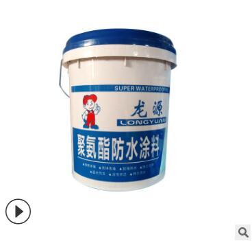 鹤壁哪里有卖聚氨酯防水涂料_想买聚氨酯防水涂料就来杰品建材
