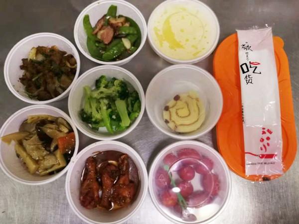 食堂承包信息|北京食堂承包服务公司哪家靠谱