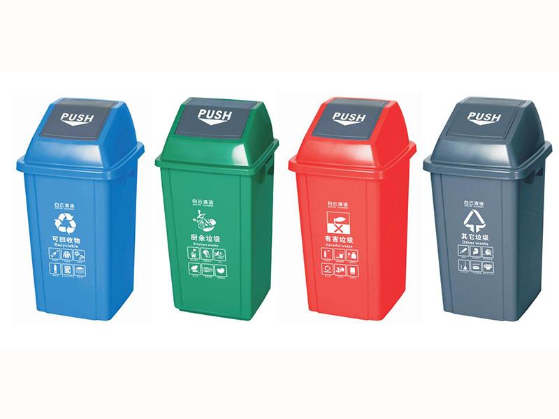 张掖分类垃圾桶-甘肃哪里有高品质的分类垃圾桶供应