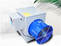 【大家都在关注】泳坤~小型电取暖设备_电磁水暖炉_电暖风机
