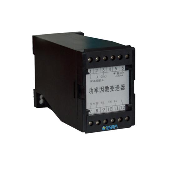 代理功率因数变送器-买质量硬的三相功率因数变送器-就选启至杭州电气有限公司