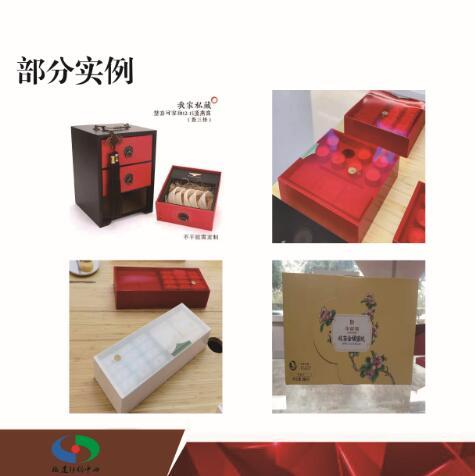 中國一品一碼包裝|專業供應防偽包裝