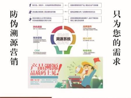 涉案金额1.3亿元!上海警方破获一制售假普洱茶案