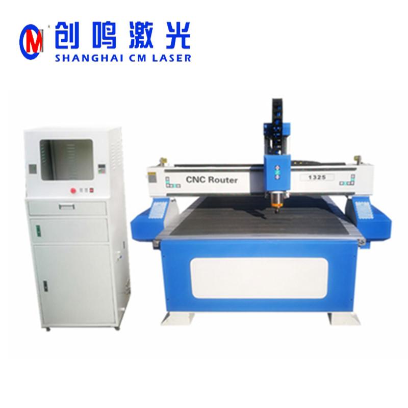 環氧樹脂板數控雕刻機電木板數控切割機複合板打孔下料機