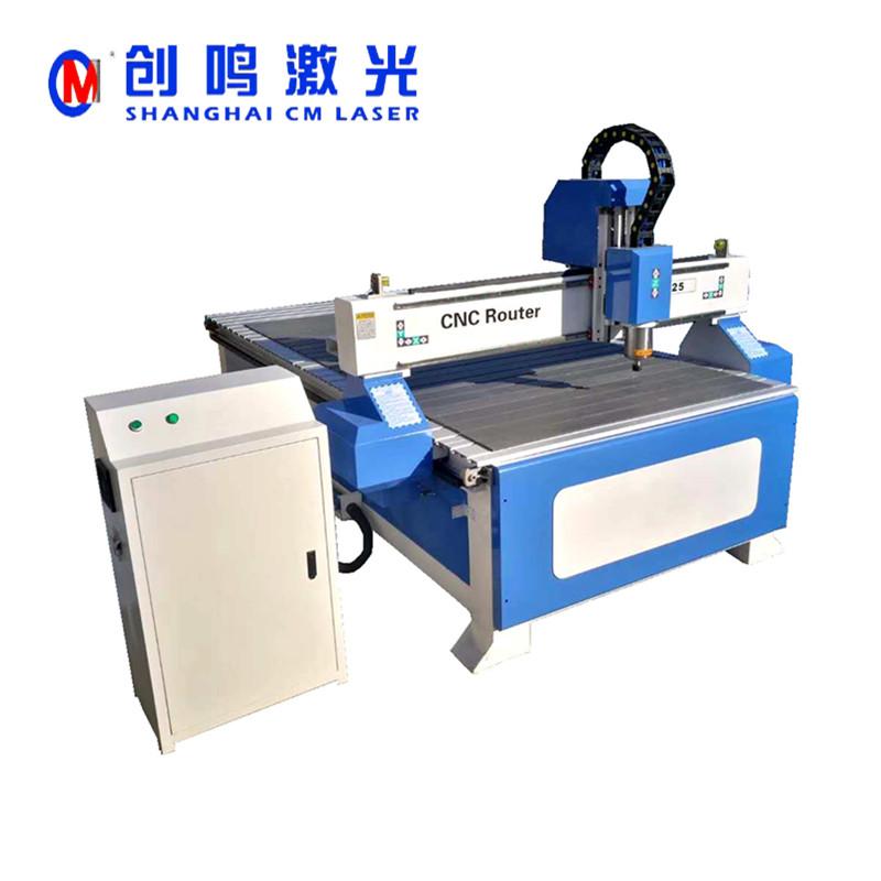 天津环氧树脂板数控雕刻机1325雕刻机-专业的环氧树脂绝缘板雕刻机供应商