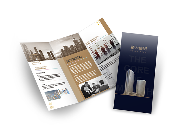 画册设计供应厂家_肇庆有品质的画册说明书折页供应