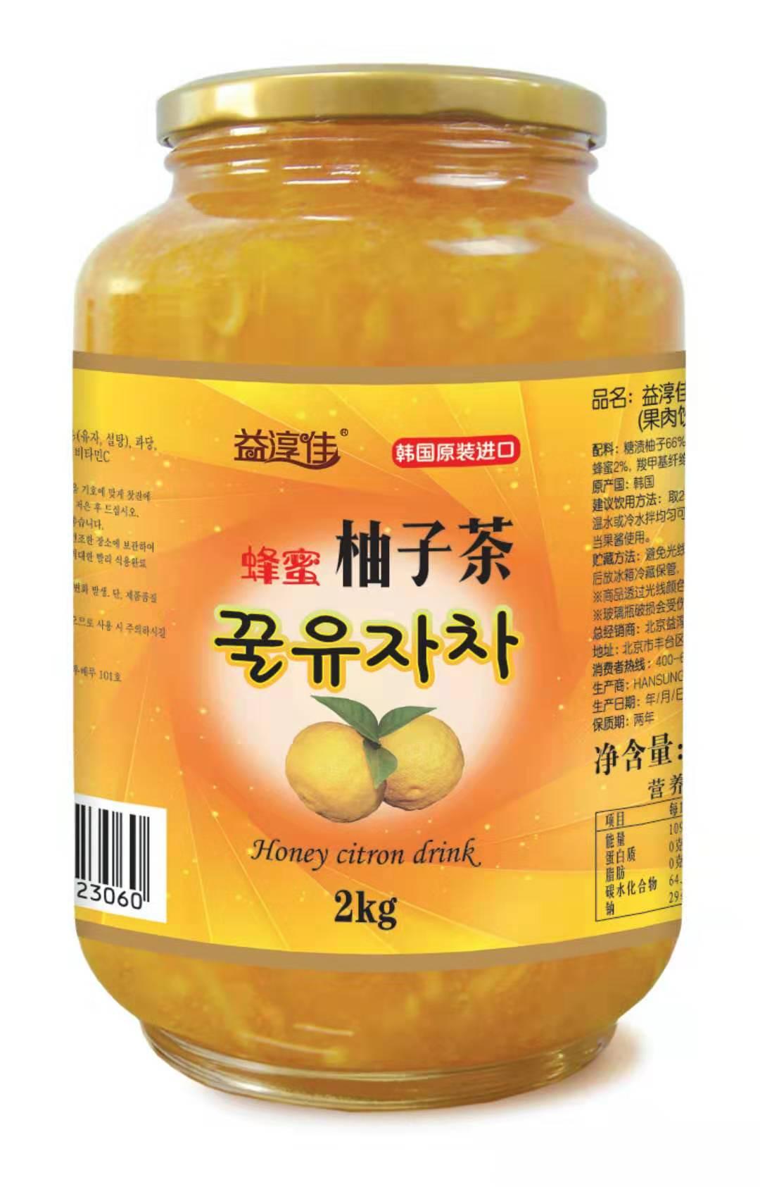 韩式蜂蜜柚子茶