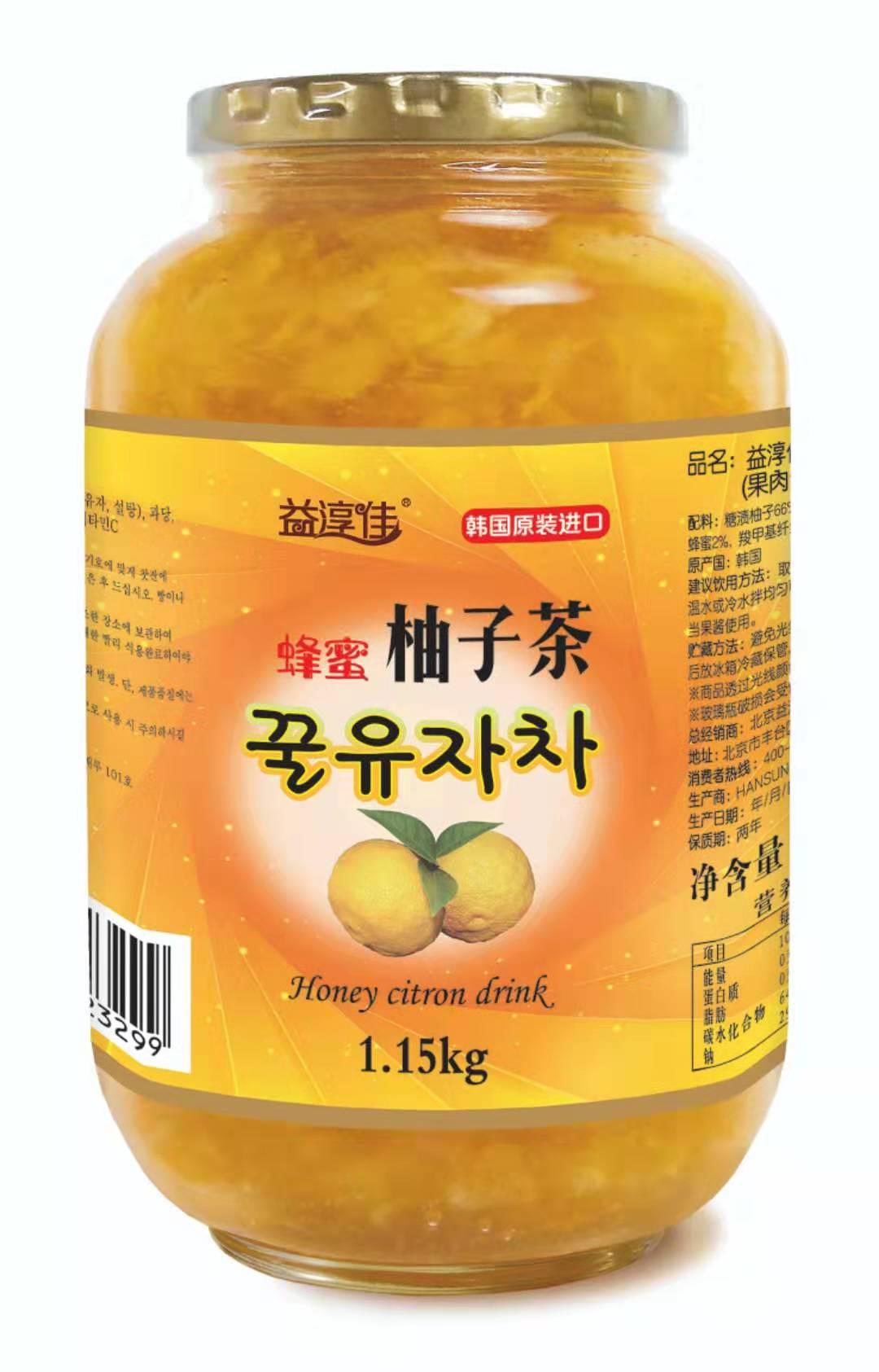 韩式蜂蜜柠檬茶